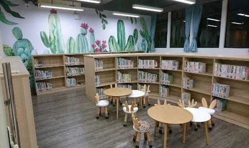 三重五常分館改造後兒童閱覽區照片