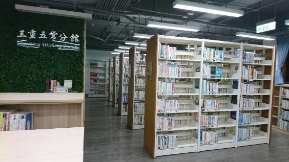 三重五常分館改造後書庫區照片